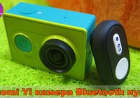 Xiaomi Yi Camera BT Remote