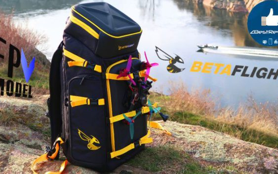 Крутой FPV Рюкзак Betaflight Hive Backpack! Что Внутри? Fpvmodel.com