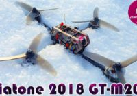 Необычная FPV Рама — «Плюс» Diatone 2018 GT-M200 Normal Plus! Новый Проект)